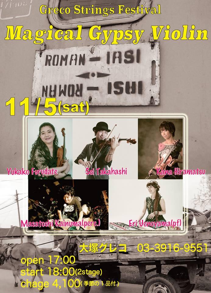 magical-gypsy-violin