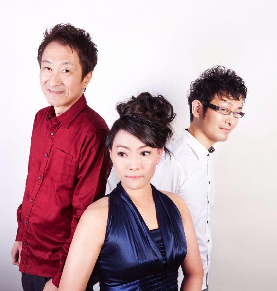 外山安樹子Trio